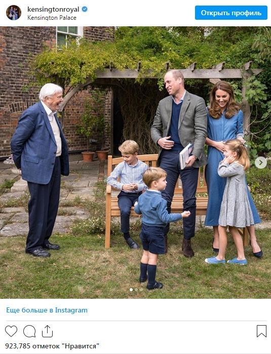Долгожданная встреча: дети принца Уильяма и Кейт Миддлтон познакомились со своим кумиром