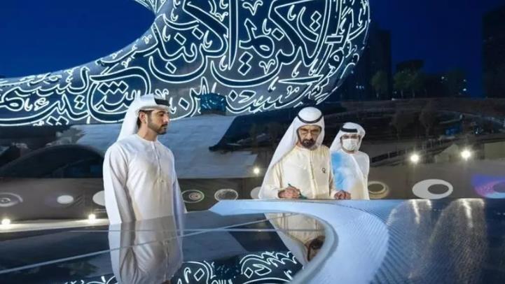 В Дубае завершено строительство Музея будущего