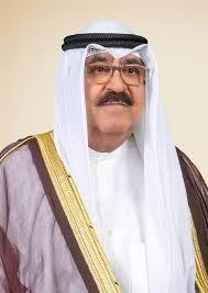 Назван новый наследный принц Кувейта