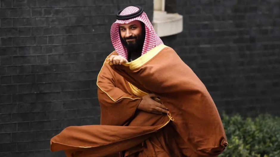 Смогут ли США предоставить неприкосновенность наследному принцу Саудовской Аравии?