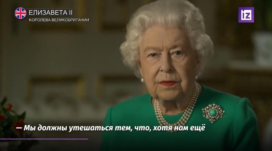 Королевская семья Великобритании празднует Рождество в полной изоляции