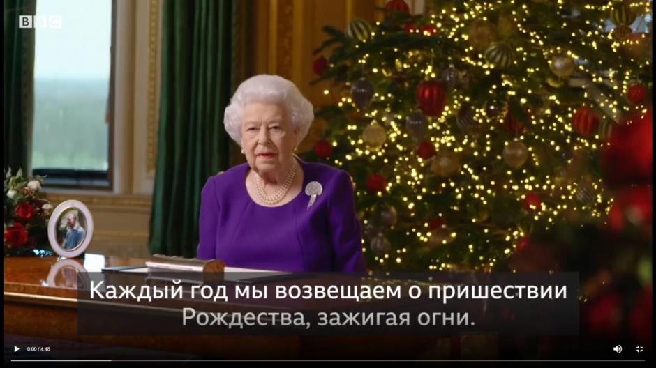 Елизавета II, как и многие жители Британии, отмечает Рождество вдалеке от своих родных