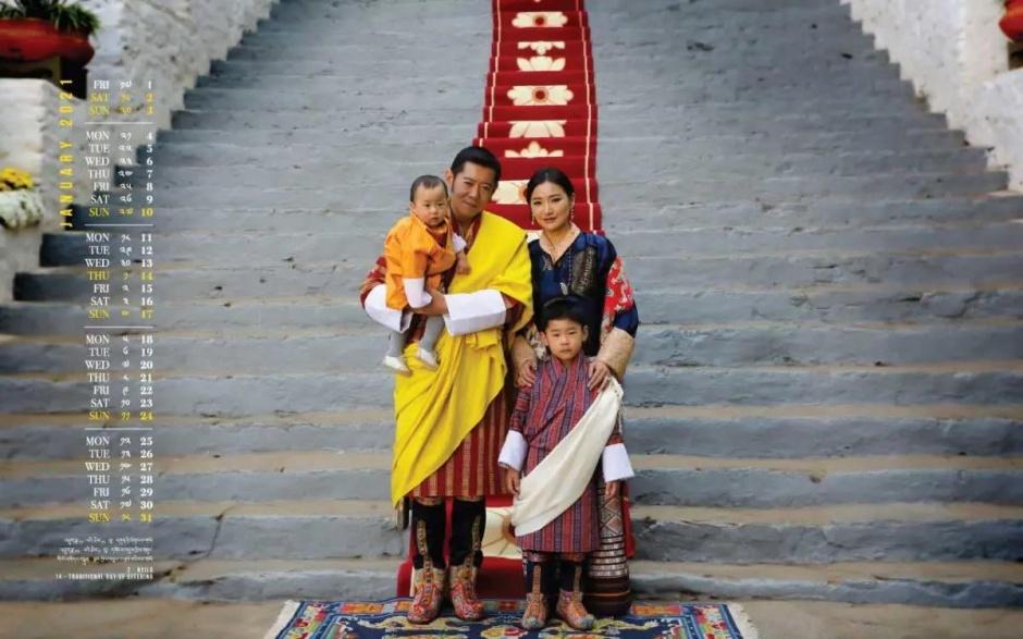 Королевский двор Бутана фото январь 2021!