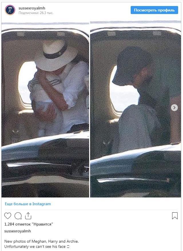 Принц Гарри и Меган Маркл тайно сбежали с ребенком в Ниццу
