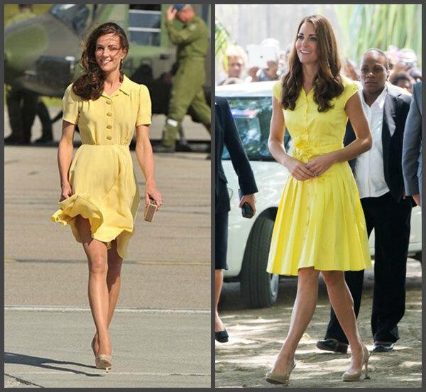 Как Кейт Миддлтон носила самый актуальный цвет сезона