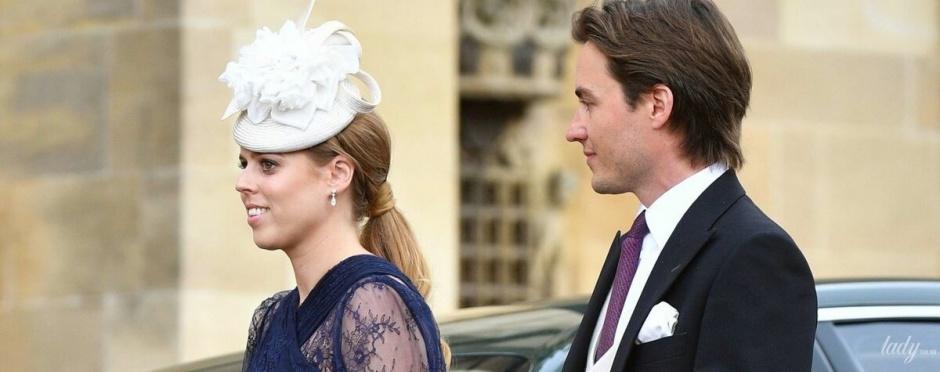 Грядет королевская свадьба: принцесса Беатрис и Эдоардо Моцци помолвлены