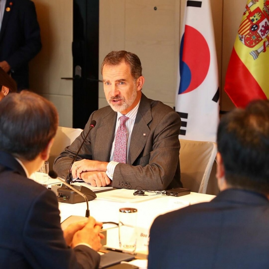 Король и королева Испании с официальным визитом в Южной Корее: день второй