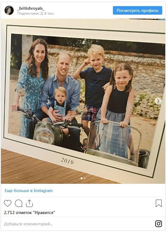Кейт Миддлтон и принц Уильям снялись с детьми для рождественской открытки