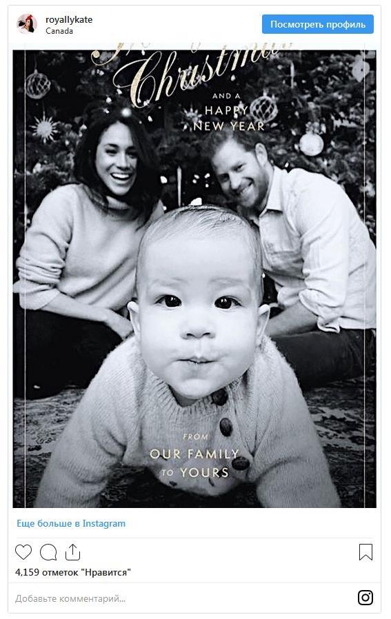 Сын Меган Маркл и принца Гарри снялся для первой рождественской открытки