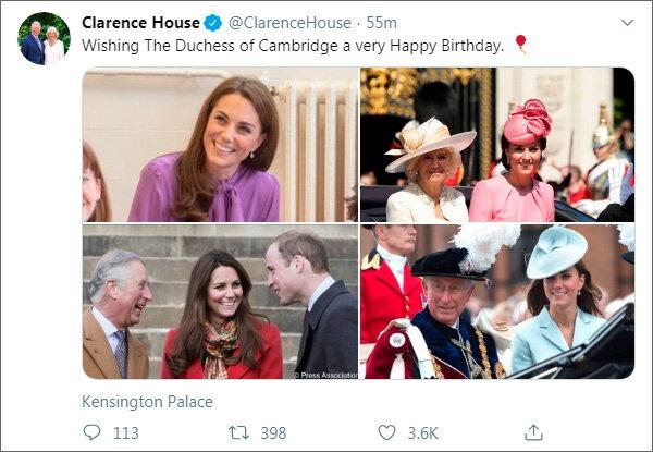 С днем рождения, Кэтрин, герцогиня Кембриджская!