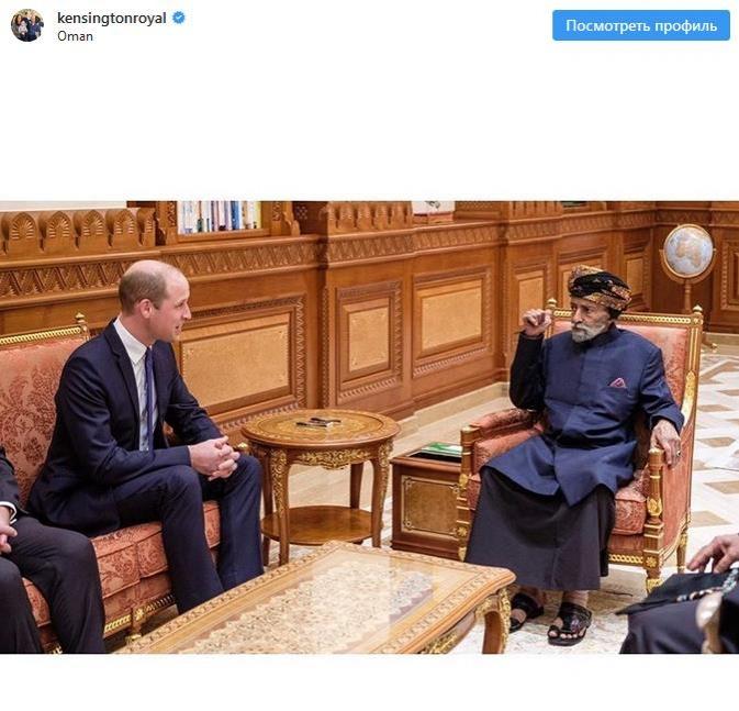 «Я был глубоко опечален», – принц Уильям посвятил речь смерти султана Омана