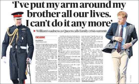 Совместное заявление принца Уильяма и принца Гарри: не верьте провокациям СМИ