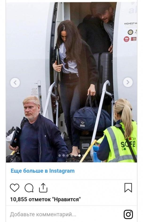 Меган и Гарри наконец-то позволили фотографам себя сфотографировать в аэропорту Канады